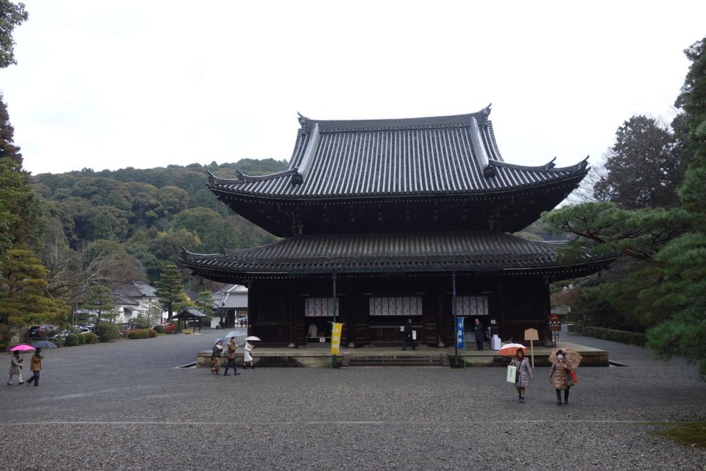 f:id:kyotomichi:20170304212922j:plain