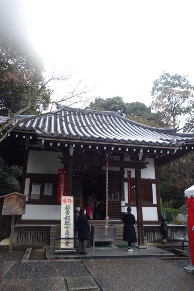 f:id:kyotomichi:20170304213713j:plain