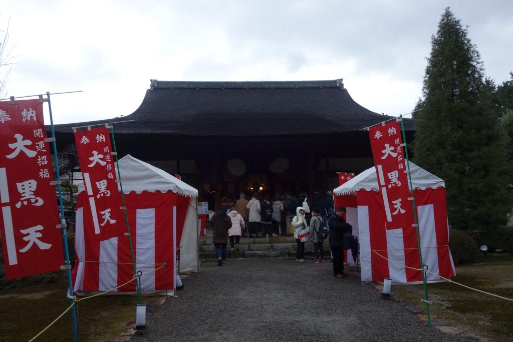 f:id:kyotomichi:20170304214454j:plain