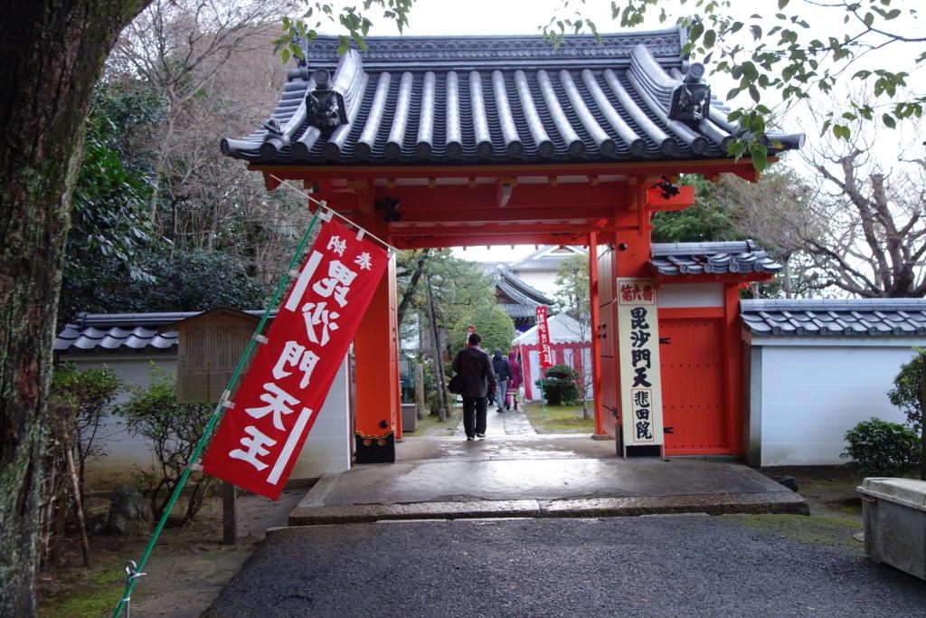 f:id:kyotomichi:20170304214530j:plain