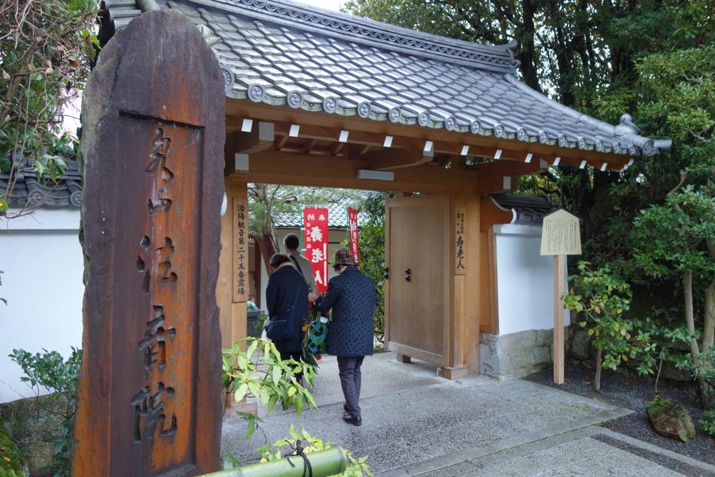 f:id:kyotomichi:20170304215513j:plain