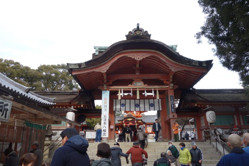 f:id:kyotomichi:20170304223053j:plain