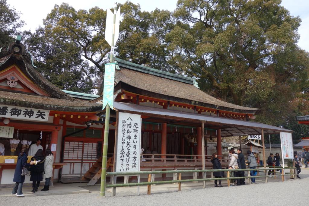 f:id:kyotomichi:20170304223155j:plain