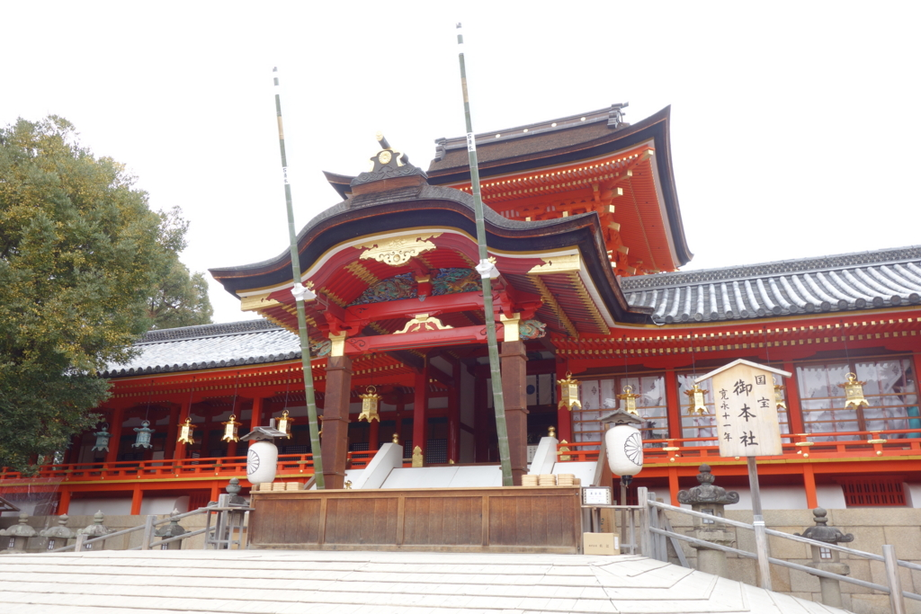 f:id:kyotomichi:20170304223605j:plain