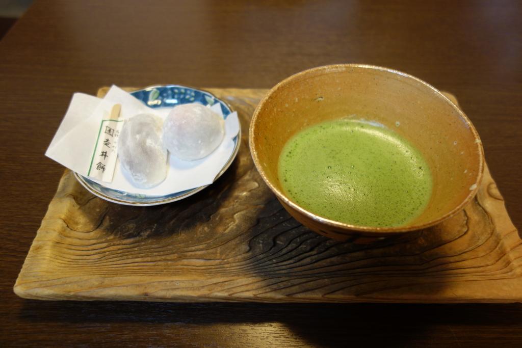 f:id:kyotomichi:20170304230205j:plain