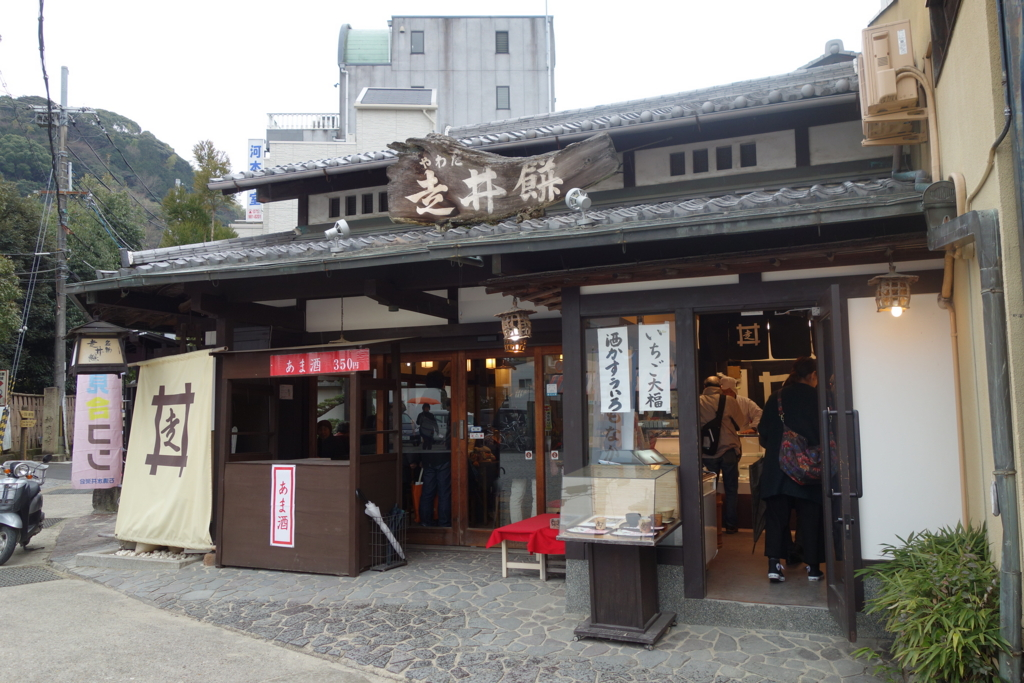 f:id:kyotomichi:20170304230650j:plain