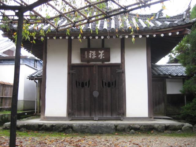 f:id:kyotomichi:20170304233717j:plain