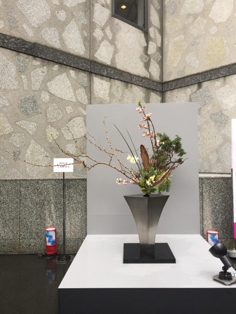 f:id:kyotomichi:20170409002009j:plain