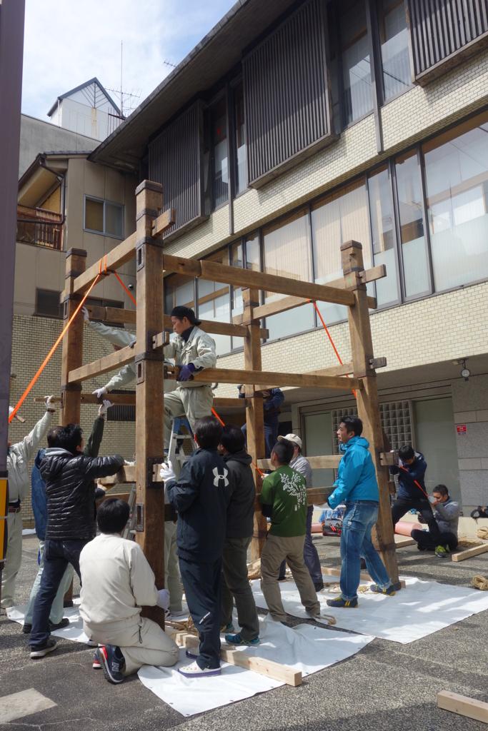 f:id:kyotomichi:20170409002930j:plain