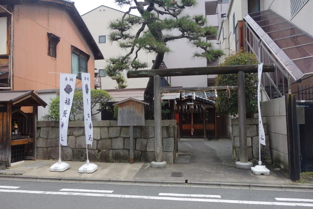 f:id:kyotomichi:20170409200053j:plain