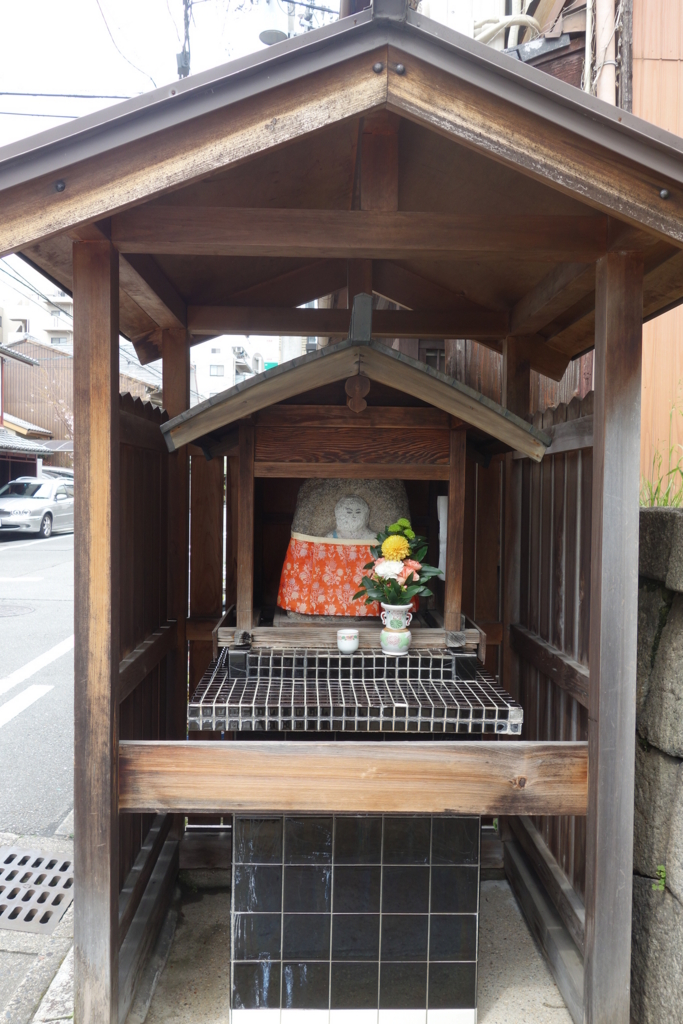 f:id:kyotomichi:20170409200501j:plain