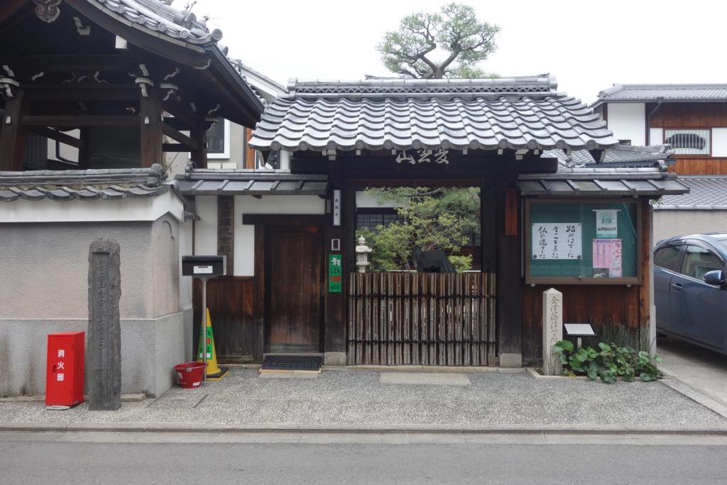 f:id:kyotomichi:20170409202038j:plain