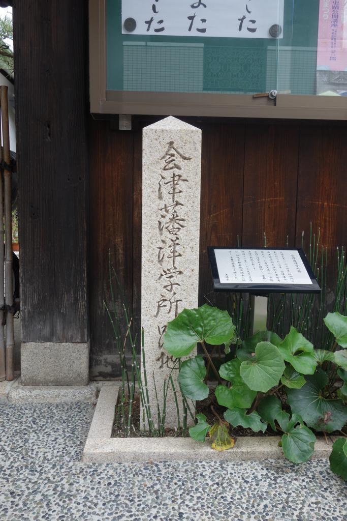 f:id:kyotomichi:20170409202057j:plain