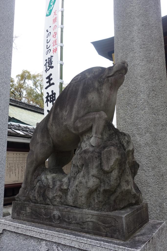 f:id:kyotomichi:20170409203641j:plain