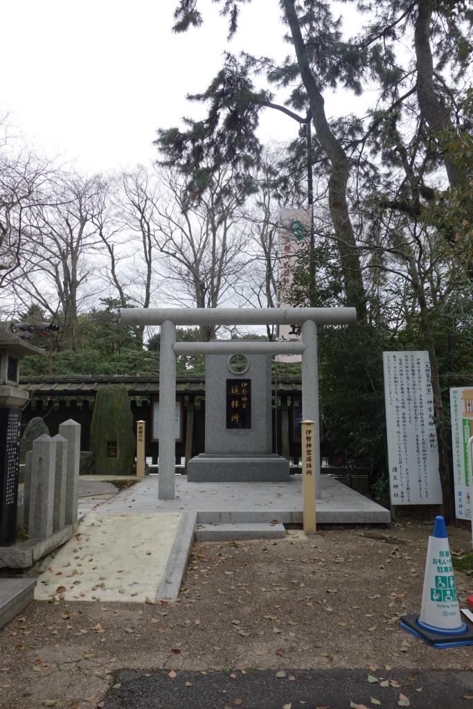 f:id:kyotomichi:20170409204736j:plain