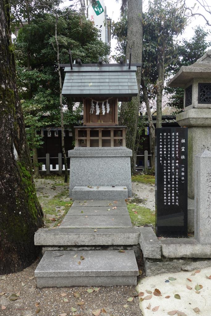 f:id:kyotomichi:20170409204802j:plain