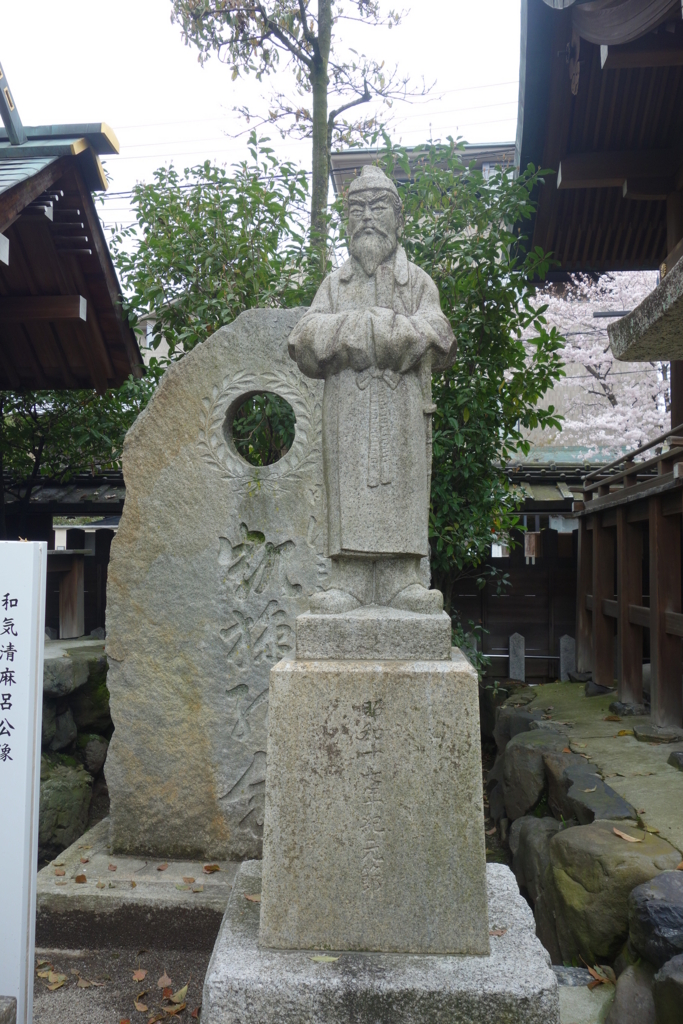 f:id:kyotomichi:20170409204903j:plain