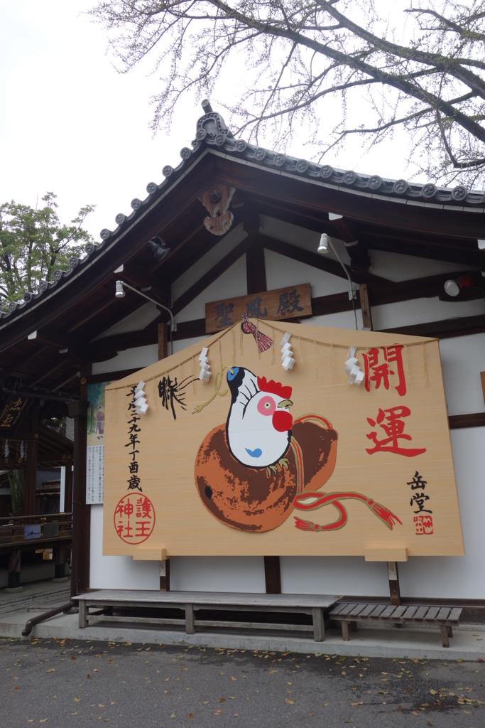 f:id:kyotomichi:20170409211518j:plain