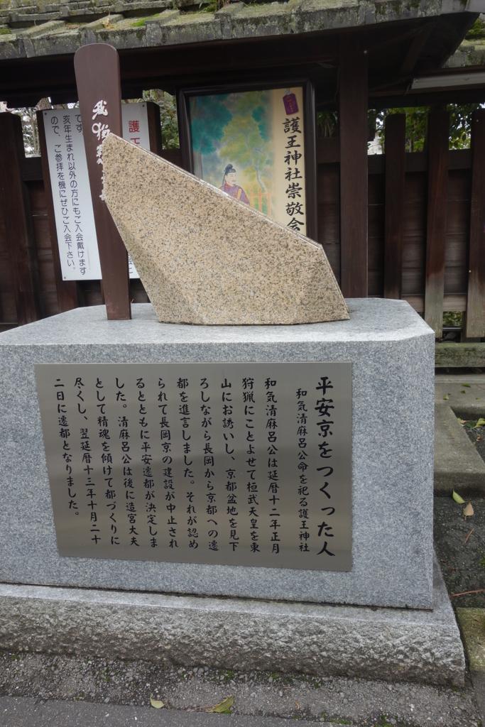 f:id:kyotomichi:20170409212039j:plain