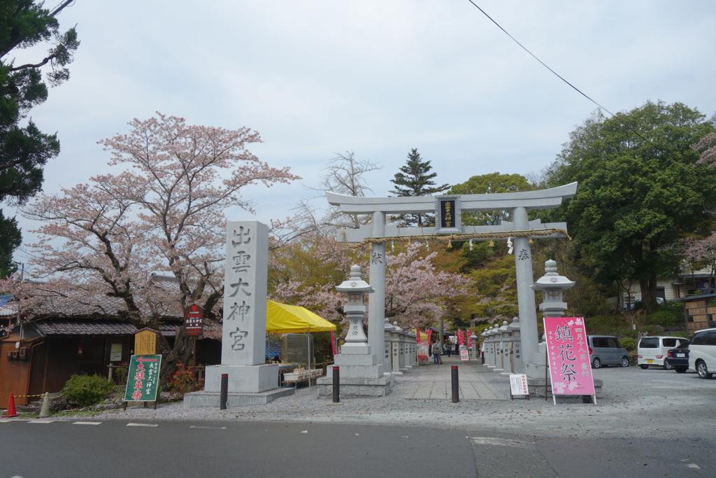 f:id:kyotomichi:20170504205703j:plain