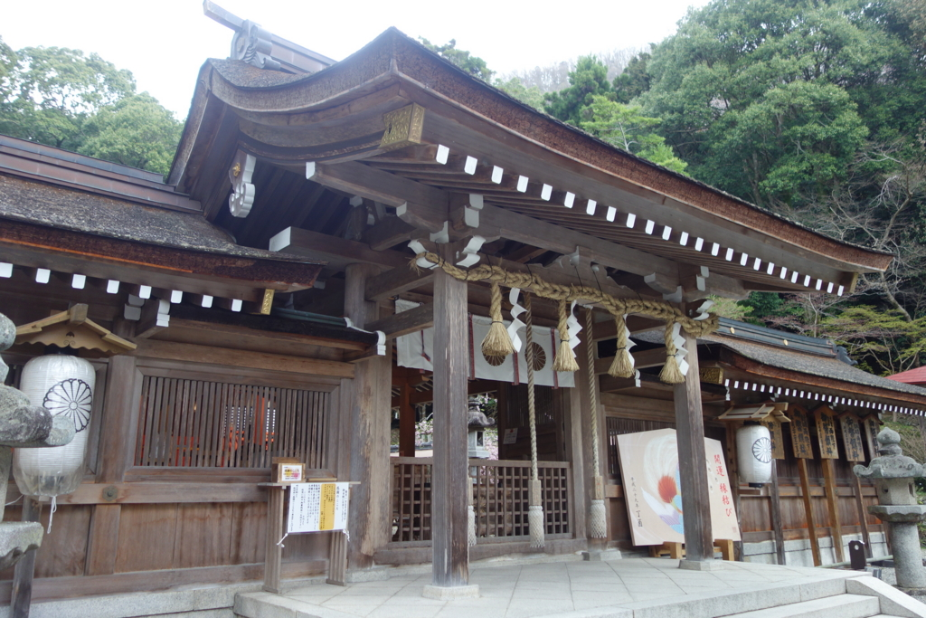 f:id:kyotomichi:20170504212500j:plain