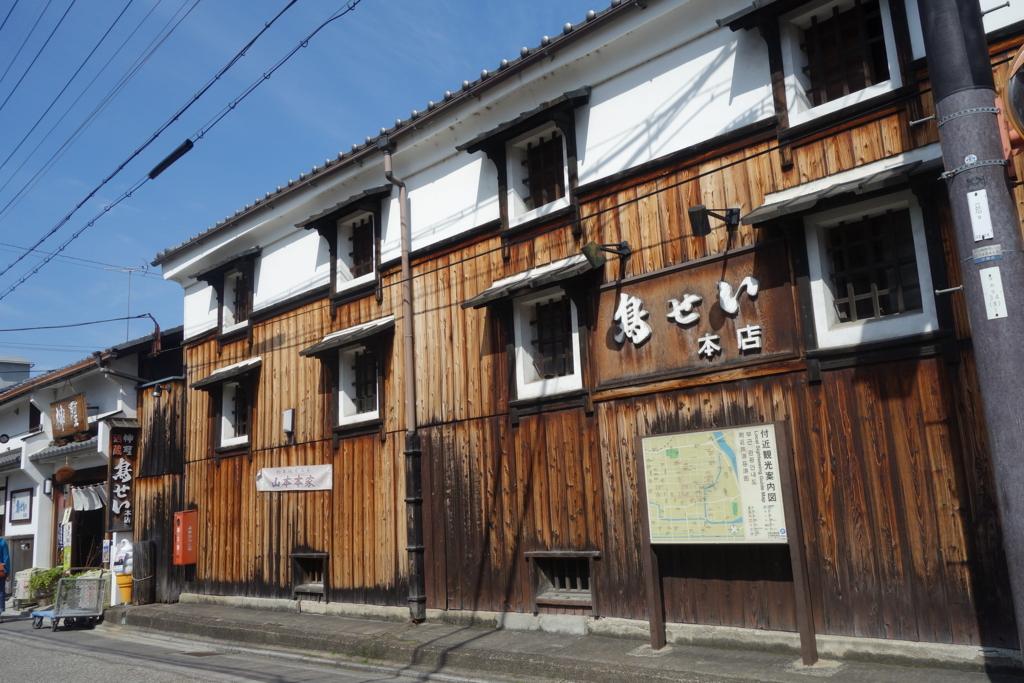 f:id:kyotomichi:20170505002146j:plain