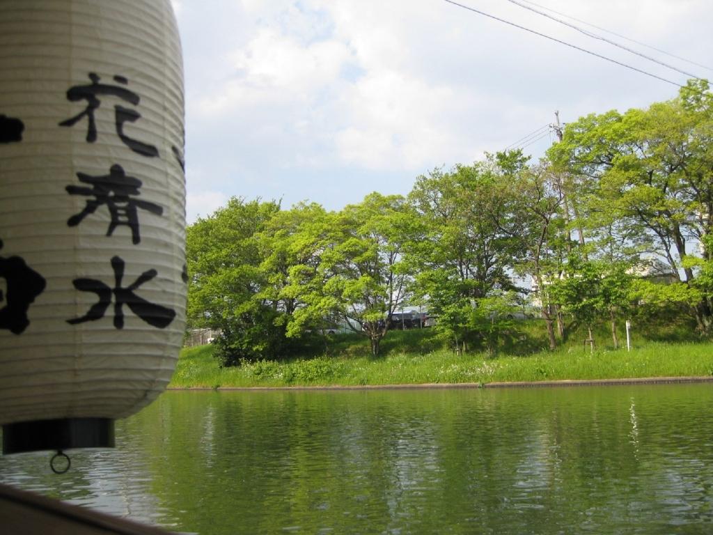 f:id:kyotomichi:20170505102842j:plain
