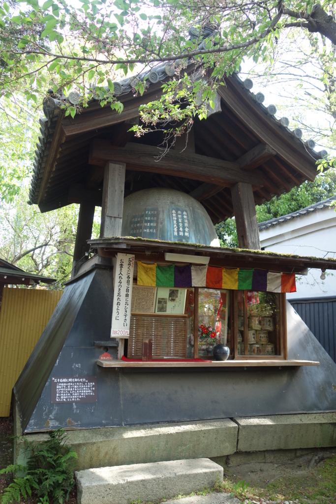 f:id:kyotomichi:20170505122325j:plain
