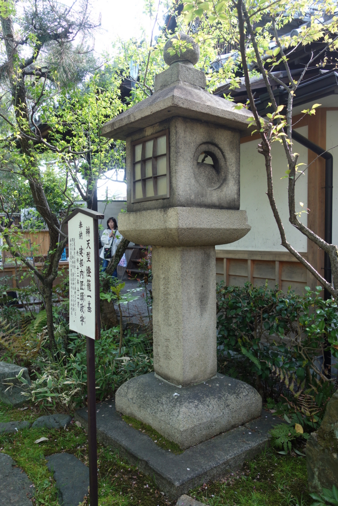 f:id:kyotomichi:20170505123221j:plain