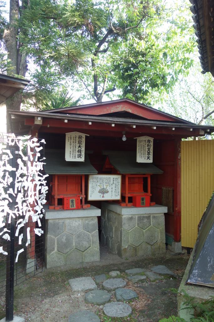 f:id:kyotomichi:20170505130733j:plain