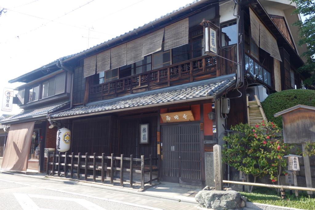 f:id:kyotomichi:20170505133616j:plain