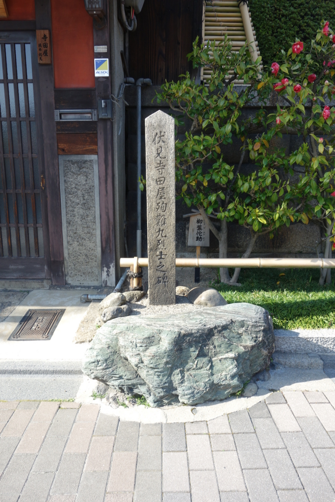 f:id:kyotomichi:20170505133750j:plain