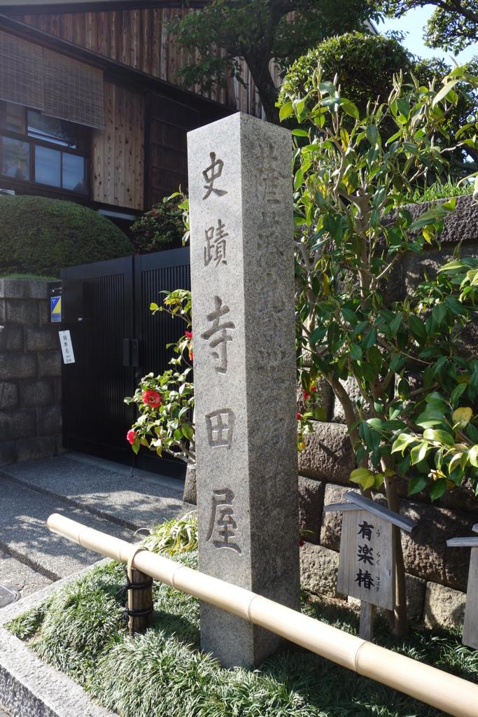 f:id:kyotomichi:20170505134947j:plain