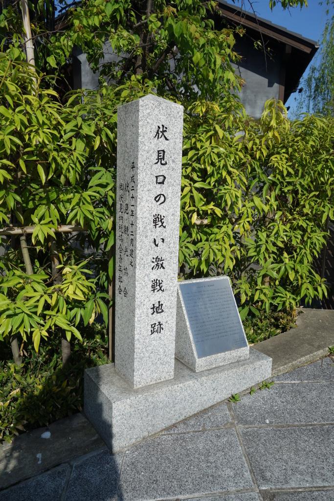 f:id:kyotomichi:20170505135412j:plain