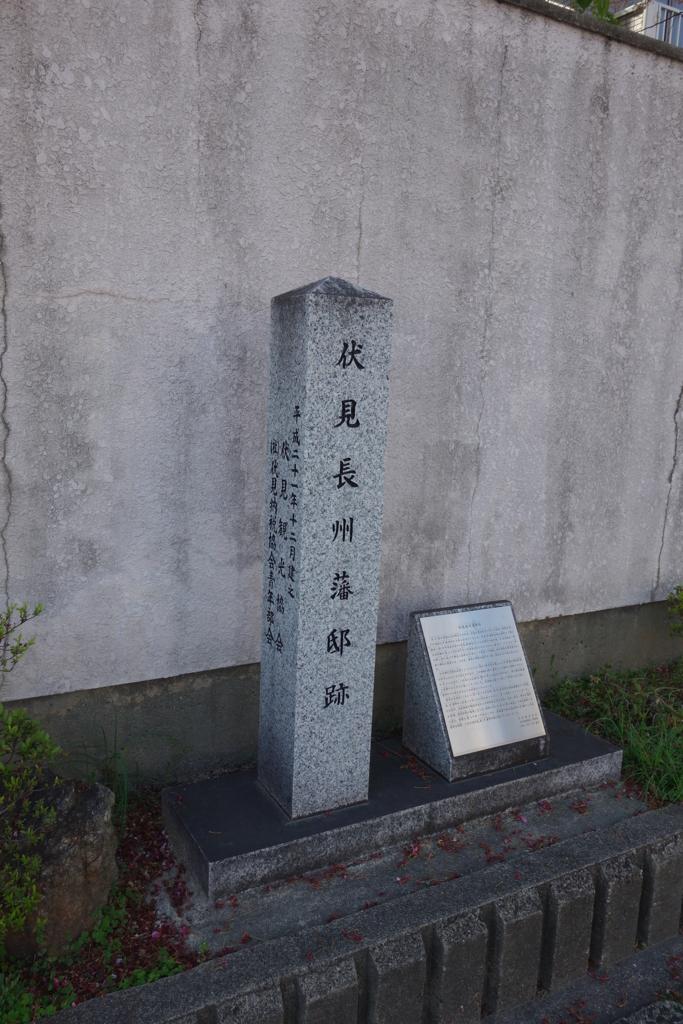 f:id:kyotomichi:20170505140946j:plain