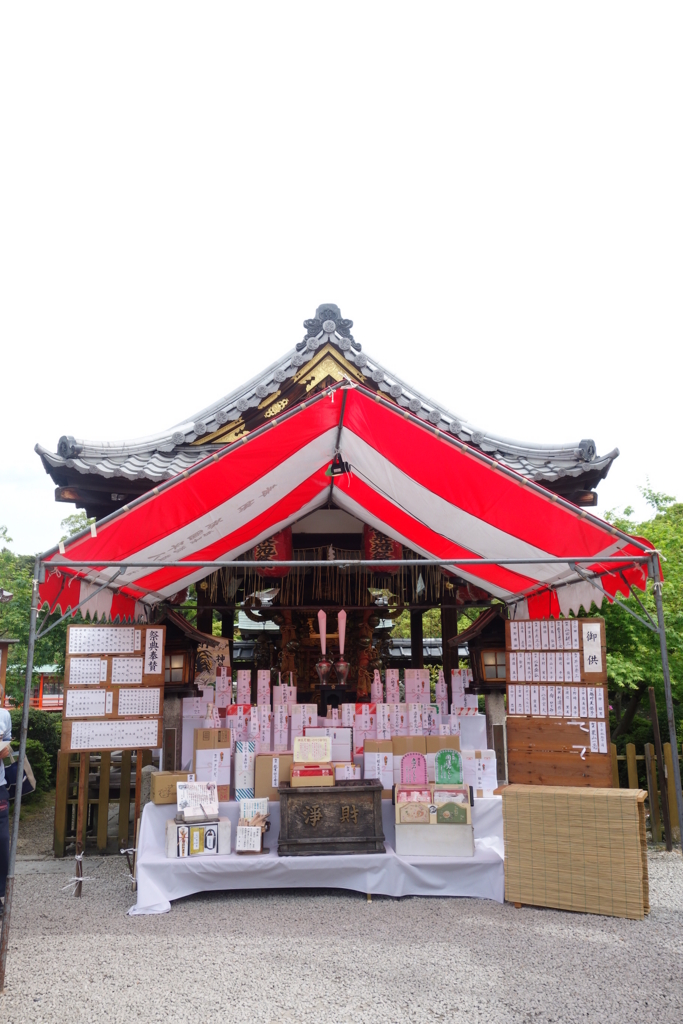 f:id:kyotomichi:20170507164109j:plain