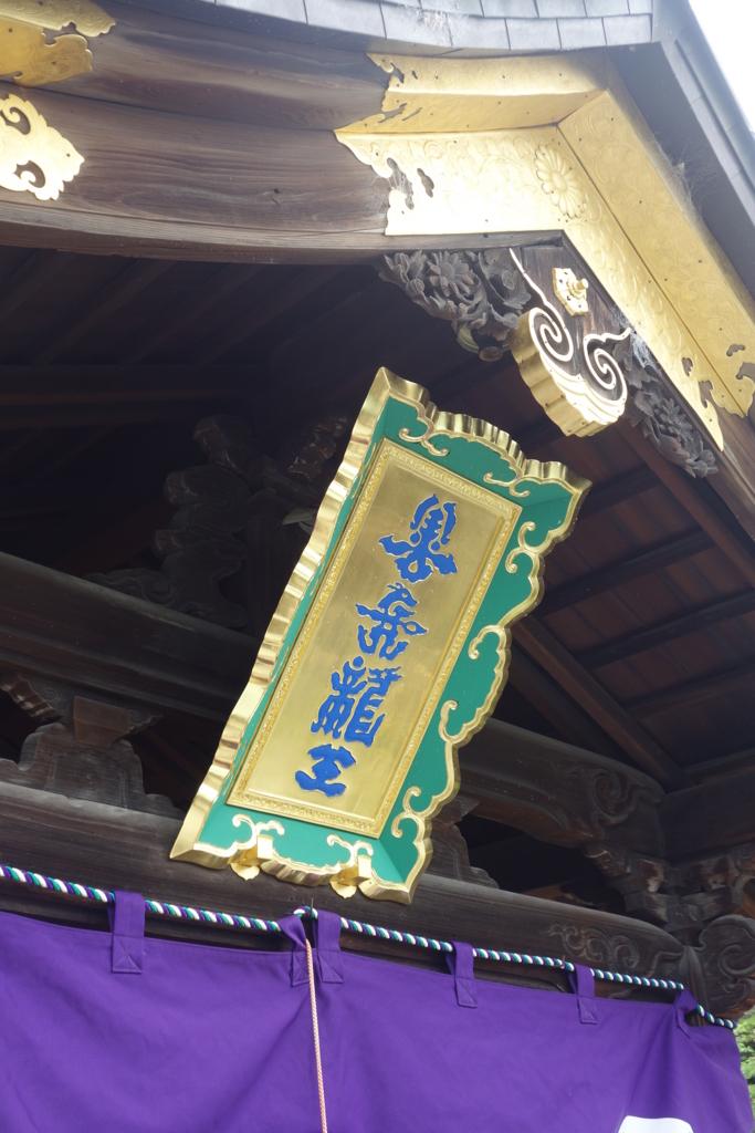f:id:kyotomichi:20170507170910j:plain