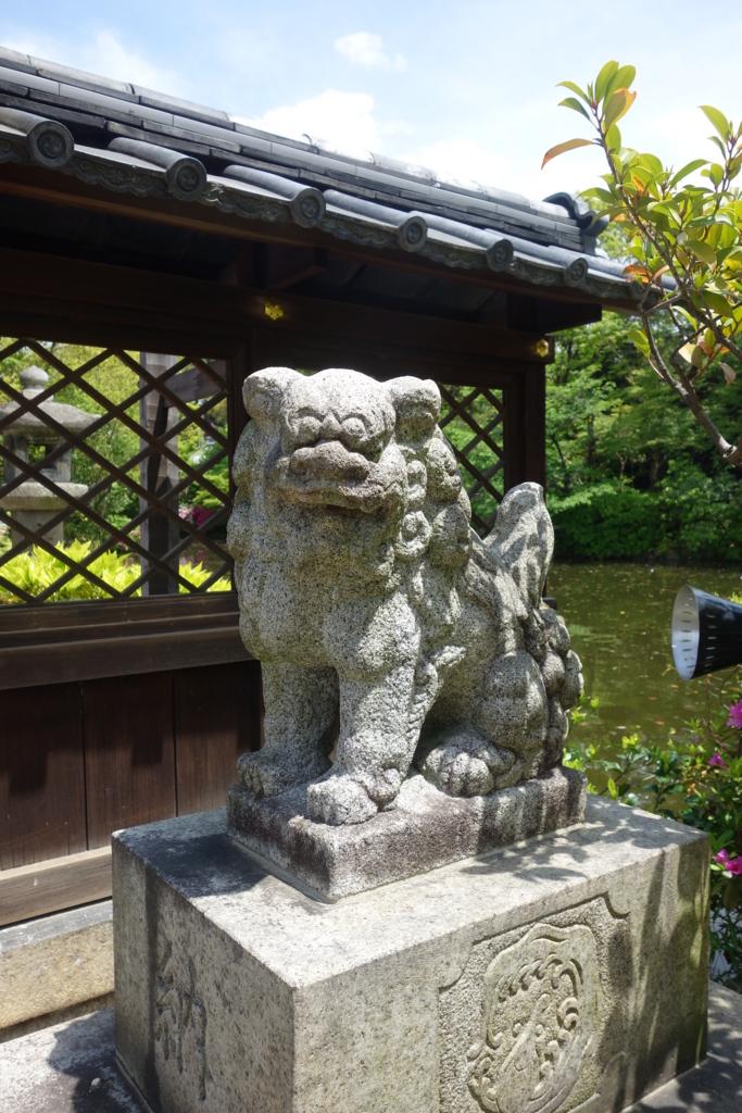 f:id:kyotomichi:20170507174152j:plain