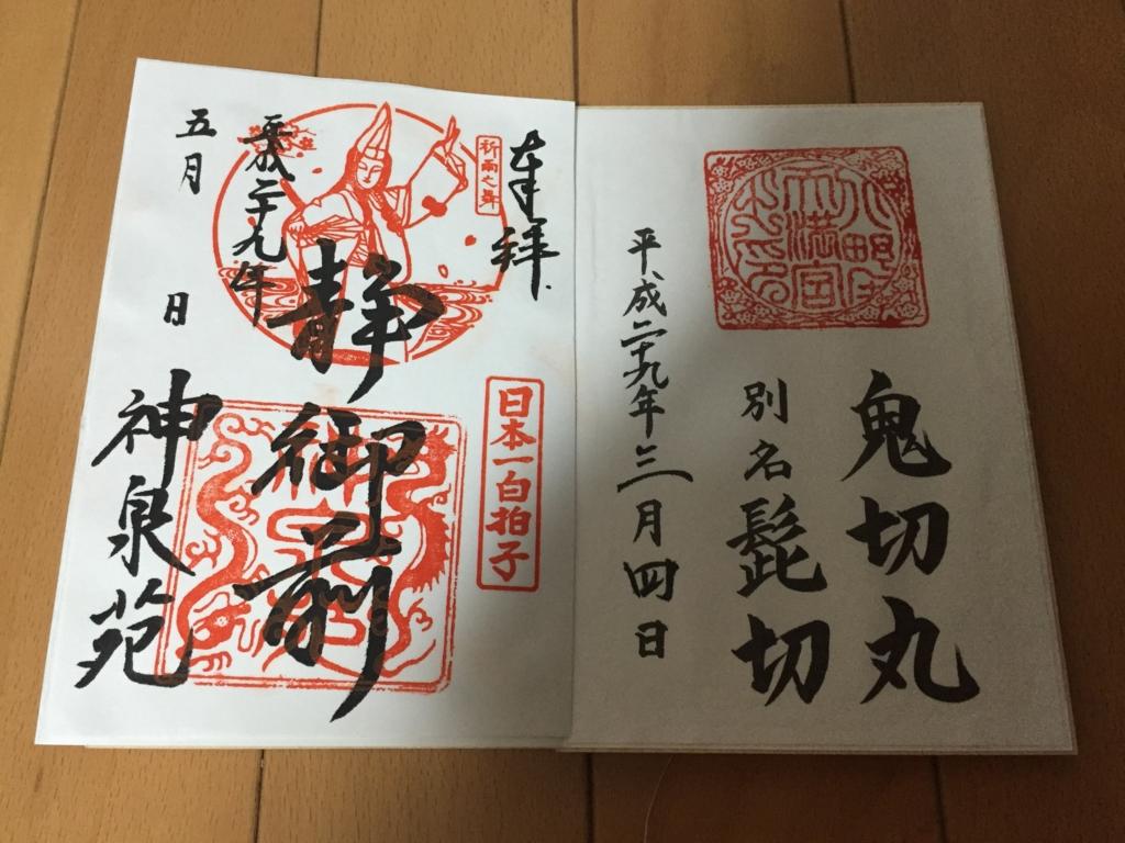 f:id:kyotomichi:20170509193455j:plain
