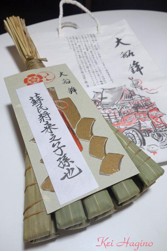f:id:kyotomichi:20170612201654j:plain