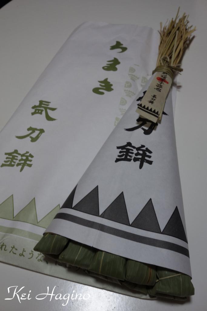 f:id:kyotomichi:20170612212157j:plain