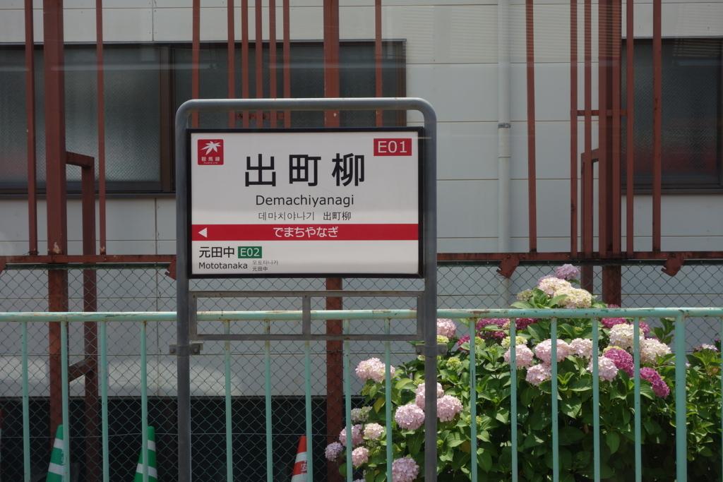 f:id:kyotomichi:20170704211746j:plain