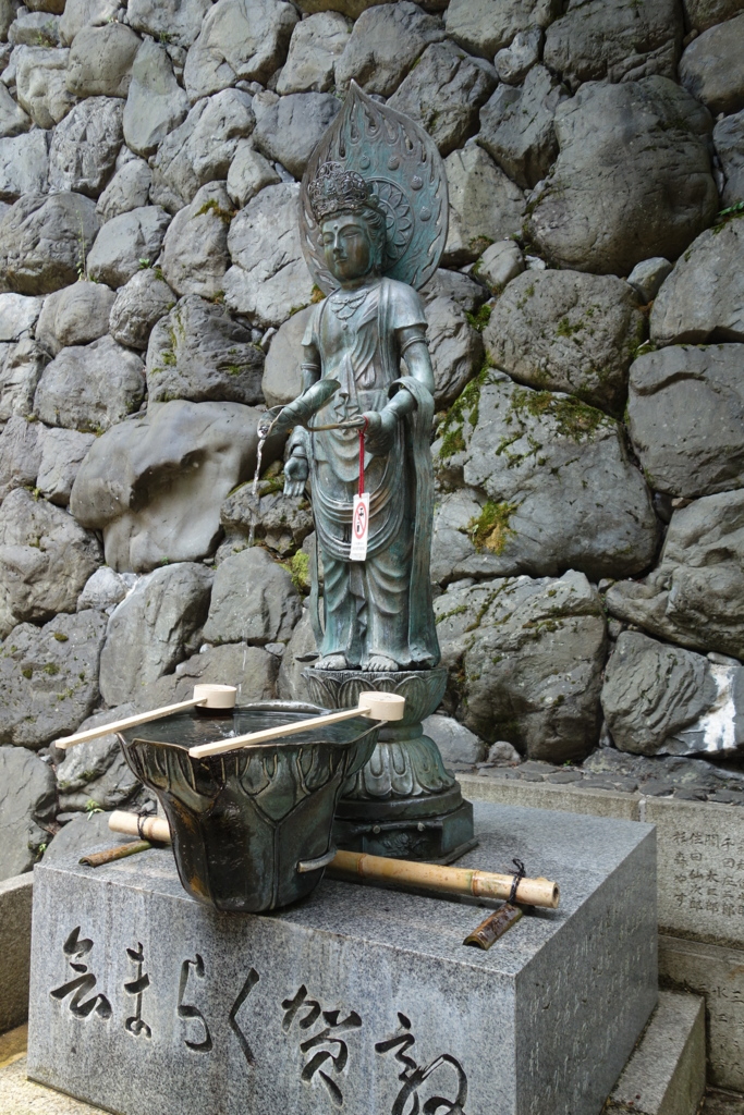 f:id:kyotomichi:20170704213347j:plain