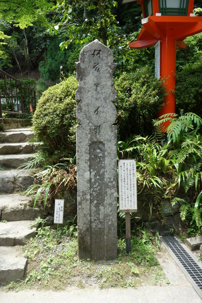 f:id:kyotomichi:20170704213539j:plain