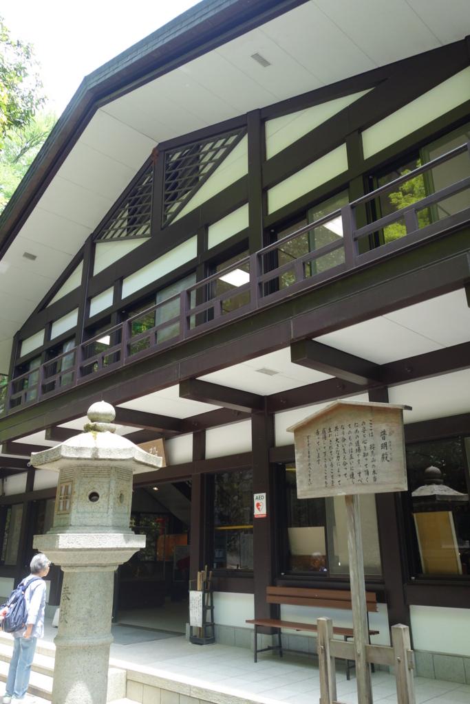 f:id:kyotomichi:20170704214512j:plain