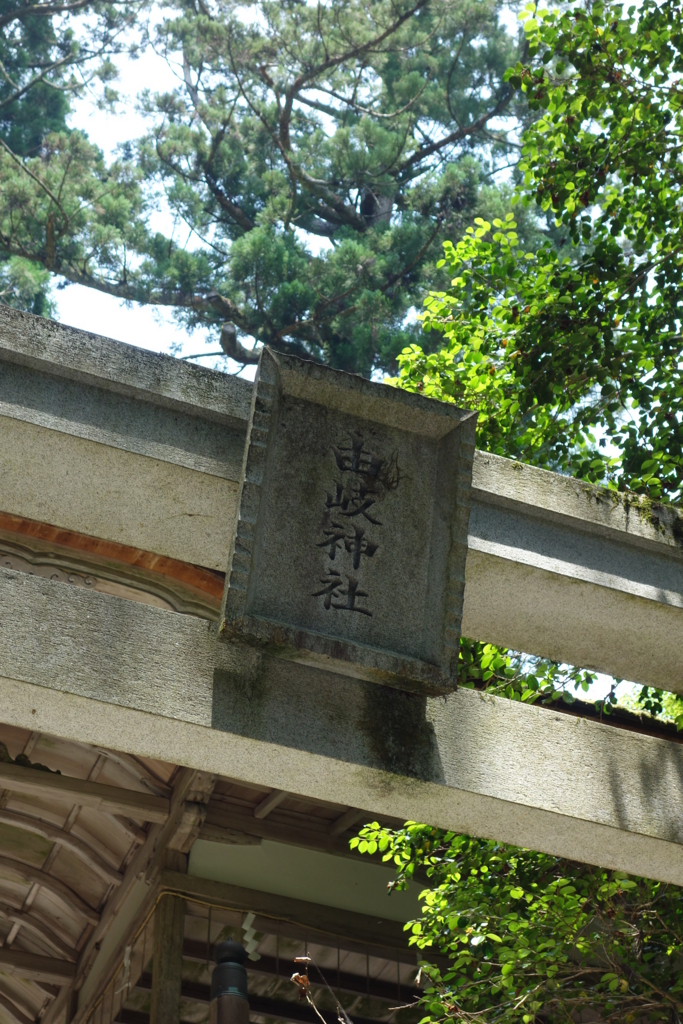 f:id:kyotomichi:20170704222852j:plain