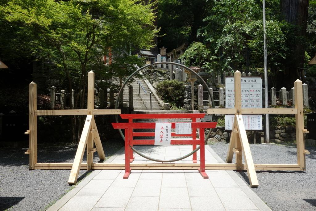 f:id:kyotomichi:20170704222935j:plain
