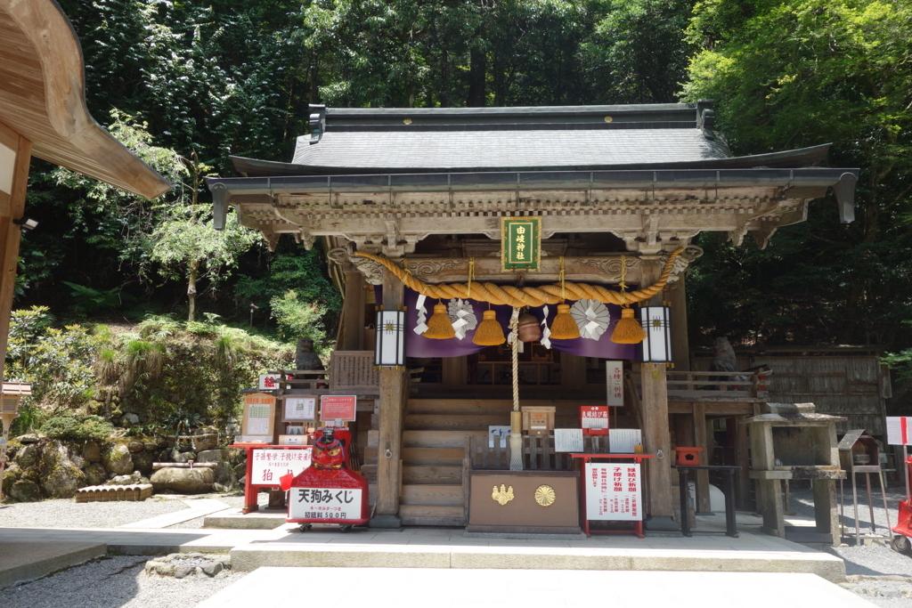 f:id:kyotomichi:20170704223812j:plain