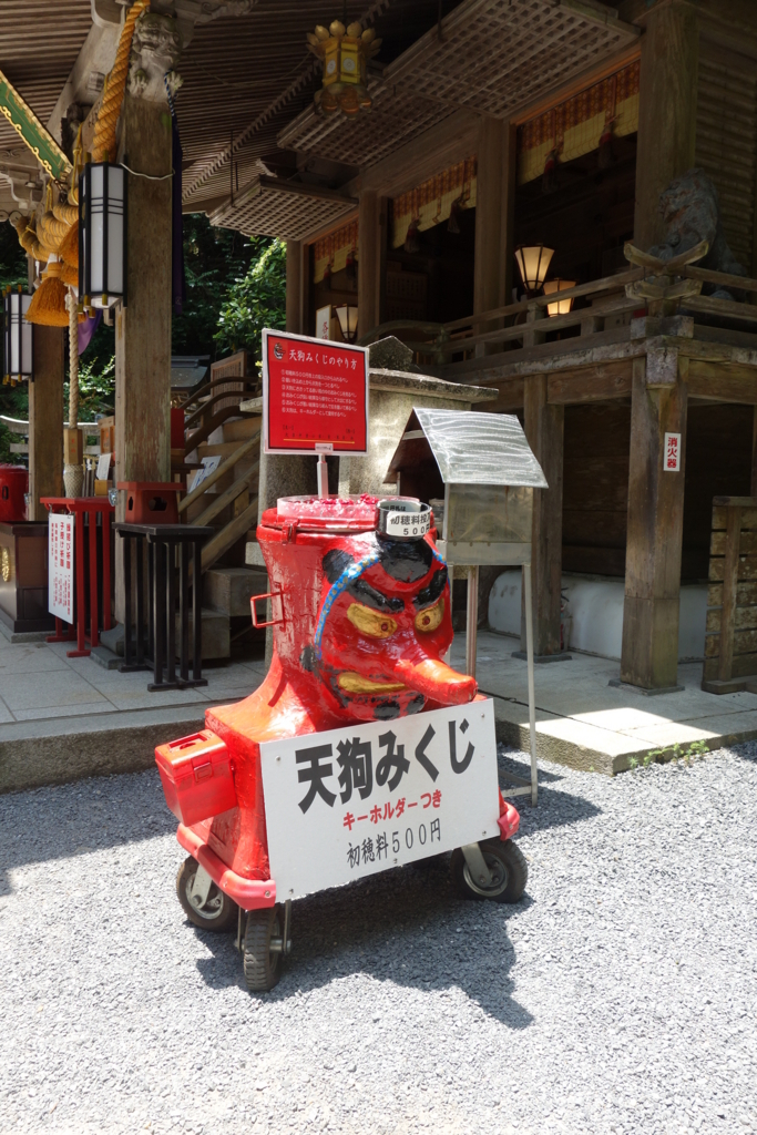 f:id:kyotomichi:20170704224421j:plain