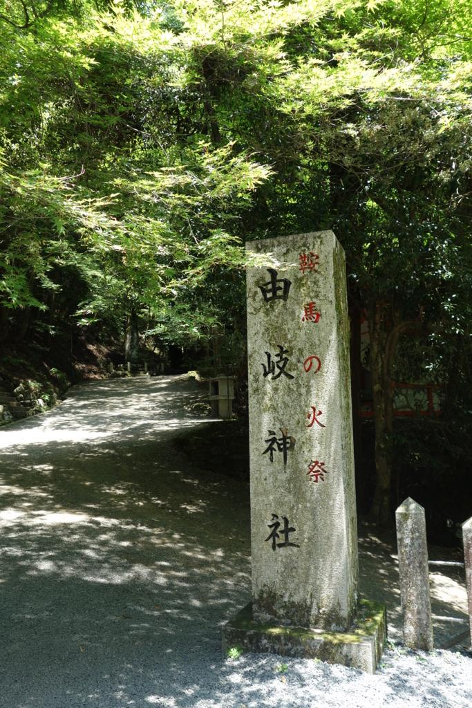 f:id:kyotomichi:20170704224512j:plain